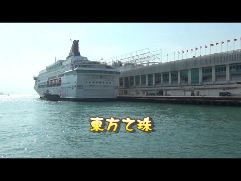 KTV 東方之珠