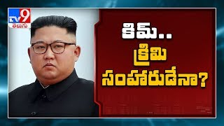 North Korea still officially claims zero coronavirus cases..