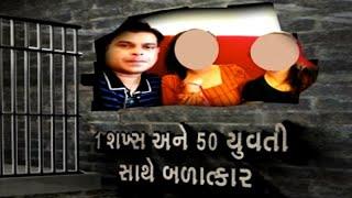 મેટ્રિમોનિયલ સાઈટથી ચેતજો : આ ફ્રોડ સૈયાએ 50થી વધુ યુવતીઓ સાથે કર્યા વિવાહ   VTV Gujarati