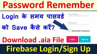 Android App Tutorial on Firebase Login/Sign Up with password Remember option