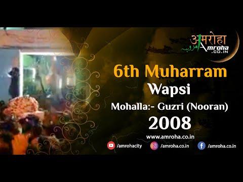 6th Moharram Nooran Wapsi