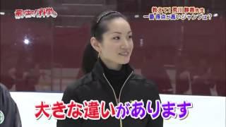 20110226 フィギュアの疑問大解明-1