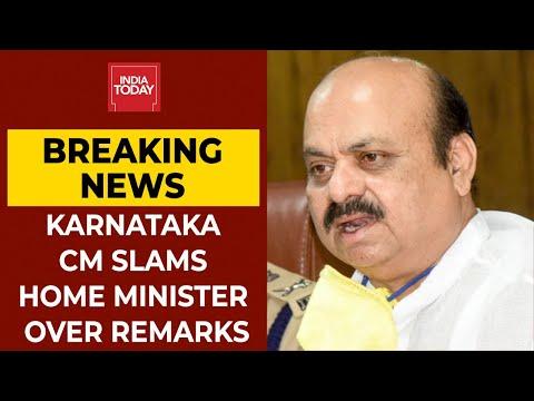 Karnataka CM slams Home Minister over r*pe remarks