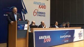 Ομιλία Πάνου Καμμένου στο 6ο Εθνικό Συμβούλιο