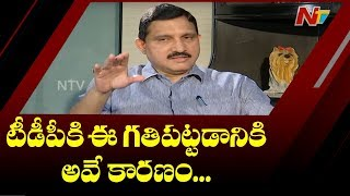 Chandrababu's 3 decisions led to TDP defeat: Sujana Chowda..