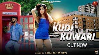 KUDI KUWARI – Hawanpreet Singh – Lucky Jaglan – Ekta Rai