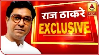 It Doesn't Matter If My Speeches Benefit Cong-NCP But BJP Should Not Gain: Raj Thackeray | ABP News