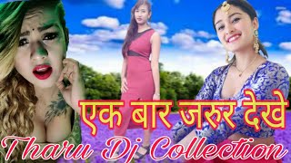 Nonstop Tharu Dj Collection 2019 best song /// Mix by Manoj Dj