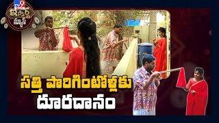 iSmart Sathi comedy on coronavirus precautions..