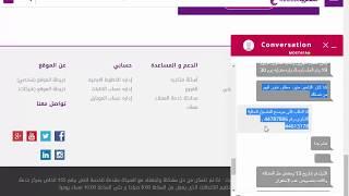 المسخره والضحك بطوطه لما تكلم خدمة العملاء الانترنت Tedata المصريه ...