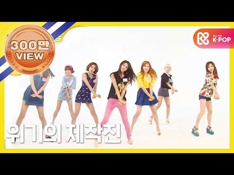 주간아이돌 - 154회 AOA 랜덤플레이댄스/ Weekly Idol AOA RandomplayDance/ランダムプレーダンス