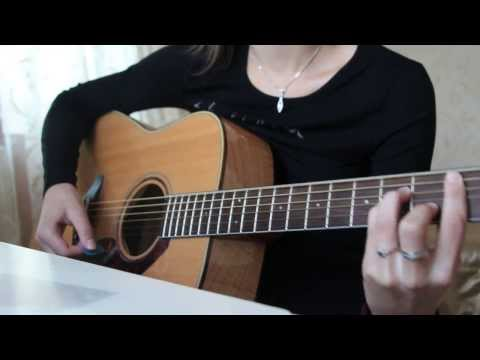 Янка Дягилева - Полкоролевства (acoustic cover)