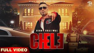 Chele – Benny Dhaliwal Ft Aman Hayer