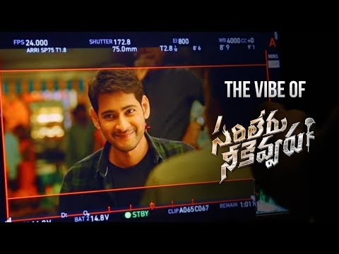 The-Vibe-of-Sarileru-Neekevvaru