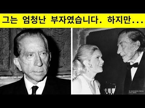 자신의 손자의 몸값 내기를 거부했던, 세계에서 가장 부유한 남성의 이야기