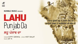 Lahu Punjab Da – Gippy Grewal Video HD