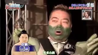 日本整人節目