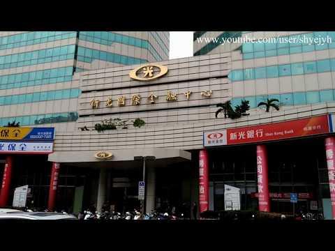 桃園新光國際金融中心, 新光大樓, 桃园新光国际金融中心, 新光大楼, Shin Kong International Finance Center
