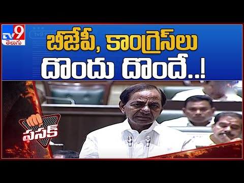 Byte: KCR slams Congress and BJP in Assembly