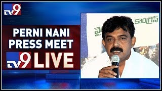 AP Minister Perni Nani Press Meet LIVE..