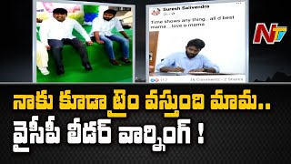 Facebook post by YSRCP activist becomes hot topic in MLA S..