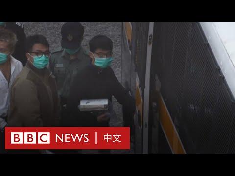 黃之鋒等三人涉非法集結案被判囚 周庭據報聞判哭泣- BBC News 中文