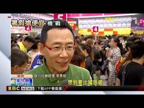 長榮航限期10天優惠 香港來回2259元 比他航俗近4千