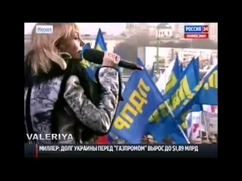 Валерия - Мы вместе. Митинг в поддержку крымчан.