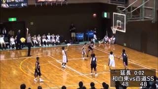 Basketball Unbelievable Last Minute Winner OMG 2016