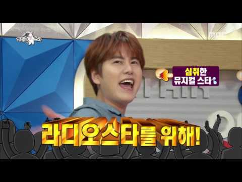 [RADIO STAR] 라디오스타 - Gyu-hyun is back! 20161005
