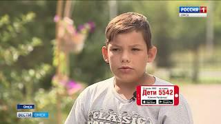 ГТРК «Иртыш» и «Русфонд» продолжают совместную акцию помощи тяжелобольным детям
