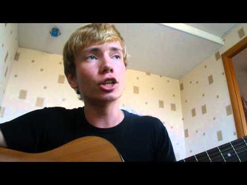 Звери - Не важно (кавер на аккустической гитаре)Аккустика