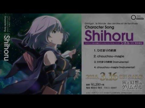 Grimgar Shihoru Song, Shihoru's song.