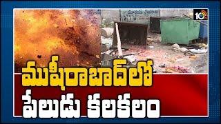 Blast takes place in Musheerabad, creates tension..