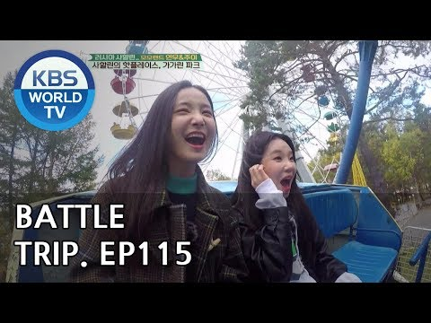 Battle Trip | 배틀트립 – Ep.115 Jooe and Yeonwoo's trip to Sakhalin! [ENG/THA/2018.11.18]