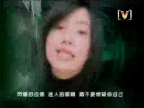 Call Me,Beep Me Music Video(Chinese Version)