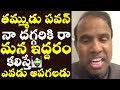 Video: K.A.Paul calling upon Pawan Kalyan to join him