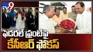 KCR starts groundworks for Federal Front..