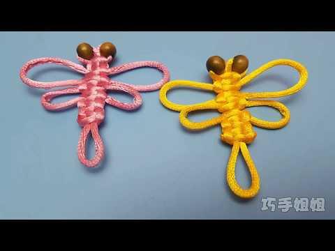 精致漂亮的蜻蜓编绳挂件