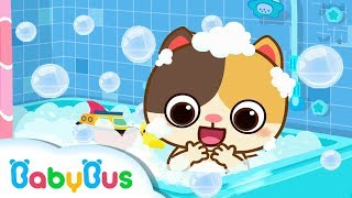 Bath Song | Baby Kitten Family | Kids Safety Tips | Nursery Rhymes | Songs for Babies | BabyBus