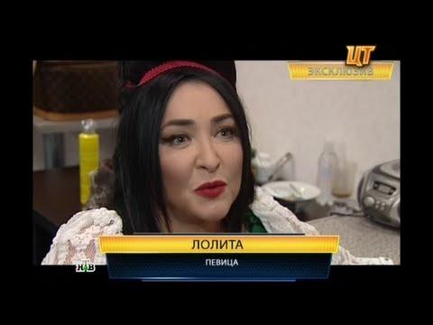 Лолита о Максиме Фадееве