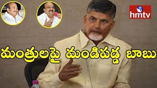 AP CM Chandrababu Naidu Fires on MP JC & Maganti Babu ..