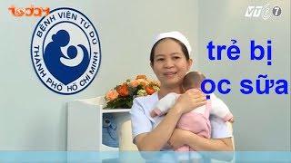 Làm mẹ tập 26 -Cách xử trí khi bé ọc sữa, sặc sữa | vấn đề thường gặp khi chăm sóc trẻ
