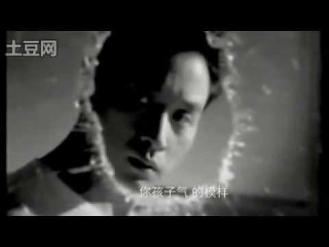 張國榮 - I honestly love you