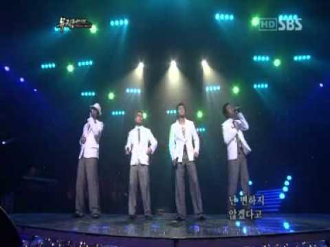 포맨 4men - 고백 (live)