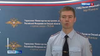 В Омске задержан наркодилер с крупной партией героина
