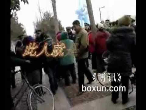 3月5日,济南泉城广场警察便衣密布,张金凤被抓m