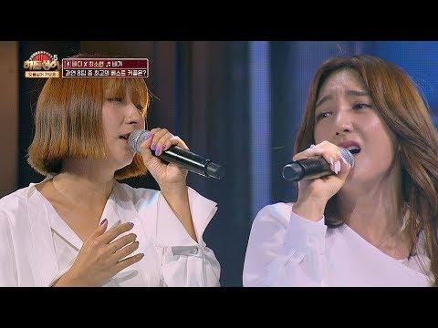 [바다(Bada)x최소현] 서로의 추억이 고스란히 묻어나는 '비가'♬ 히든싱어5(hidden singer5) 17회
