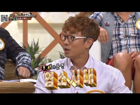 [HOT] 세바퀴 - 1세대 아이돌 R.ef의 성대현! 어마어마했던 당시의 인기는 어느 정도? 20130907