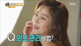 [Section TV] 섹션 TV -Kim Seongryeong,Absolute beauty against time20170903